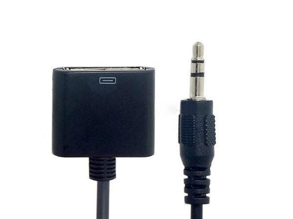 system s 30 pin buchse zu klinkenstecker aux adapter system s. Black Bedroom Furniture Sets. Home Design Ideas