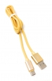USB Kabel 3.1 Typ C zu 2.0 A 90 cm High-Speed Quick Charge 6.5A (Max) goldfarben